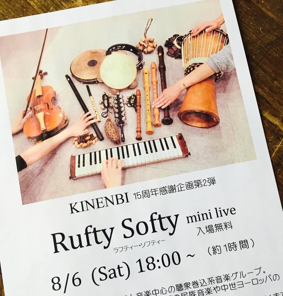 rufty0806