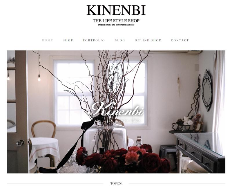 kinenbi-open